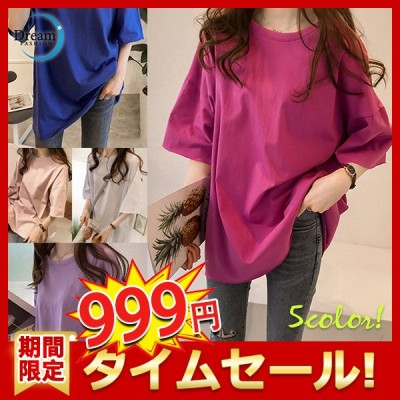 Tシャツ レディース 大きいサイズ 半袖 夏用 ゆるい ゆったり カジュアル ビックサイズ 丸首 シンプル 無地 新作 体型カバー