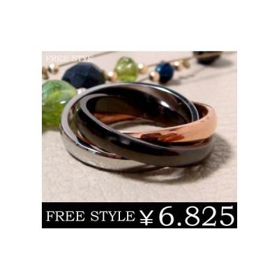 リング ブラック ピンクゴールド シルバー 3連 カラー ピンク ステンレス ペアリング トリニティー ブランド FREESTYLE 刻印 無料 sale