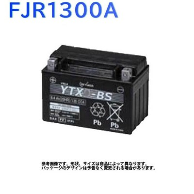 GSユアサ バイク用バッテリー ヤマハ FJR1300A 型式2BL-RP27J対応 GT14B-4