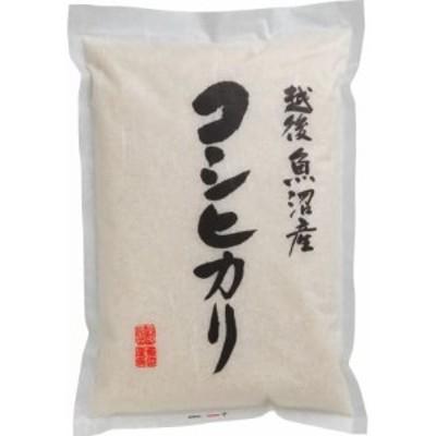 三大ブランド米 食べ比べセット [その他] ...[内祝 御祝 快気祝 お返し]