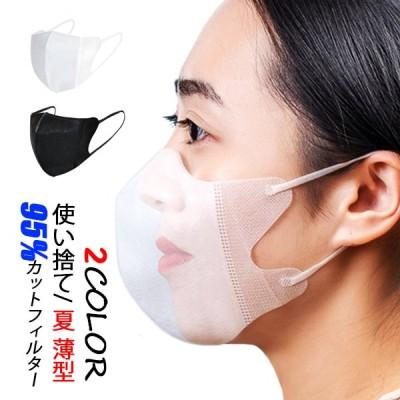 使い捨てマスク 快適 春 夏 薄型 30枚入り 150枚入り 正規品 不織布 立体マスク PM2.5 ウイルス 飛沫防止 口紅付きにくい 小顔効果