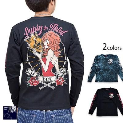 ルパン三世長袖Tシャツ LU3B-2005 サクラスタイルセレクション 刺繍 ロングTシャツ 峰不二子 コラボ スカル 髑髏 バイカー