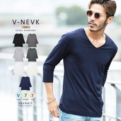 【タダ割 3枚購入で1枚無料】 Tシャツ メンズ トップス カットソー 無地 7分袖 Vネック 送料無料