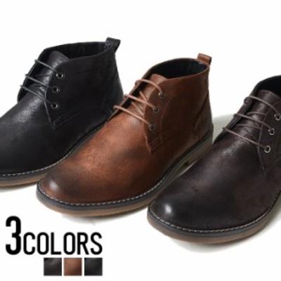ブーツ メンズ DEDES デデス つぶし加工スエードチャッカブーツ 即日発送 靴 くつ シューズ BITTER系 ビター系 [5194]