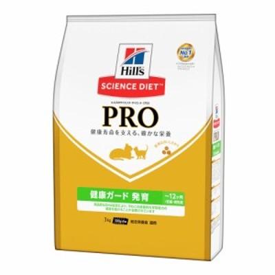 サイエンスダイエットPRO(プロ) 健康ガード 発育 ~12ヶ月/妊娠・授乳期 猫用 3kg