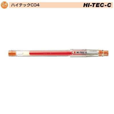 パイロット ハイテックC04 LH-20C4-O オレンジ