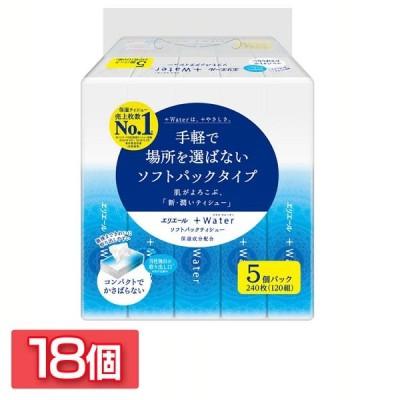 (18個セット) エリエール ティッシュ プラスウォーター(+Water) ソフトパック120組×90個(5個×18パック) パルプ100% (ケース販売) 大王製紙 (D)