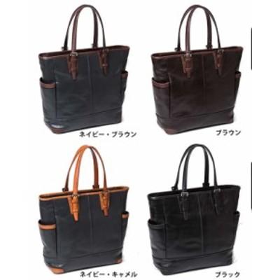 日本製 トートバッグ メンズ 本革 ショルダーバッグ トート型 通勤バッグ a4 ビジネスバッグ メンズ トートバッグ ファスナー付き 大きめ