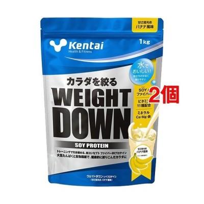 Kentai(ケンタイ) ウエイトダウン ソイプロテイン バナナ ( 1kg*2コセット )/ kentai(ケンタイ)