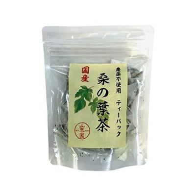 【国産 100%】桑の葉茶 ティーパック 1.5g×20パック 無農薬 ノンカフェイン 巣鴨のお茶屋さん 山年園