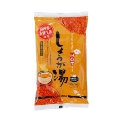 有機生姜使用・しょうが湯 (20g×5)【ムソー】