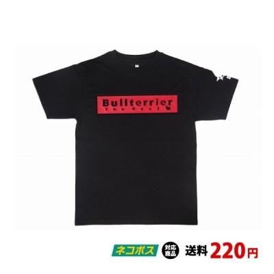 ブルテリア BullTerrier ブラジリアン 柔術 bj-471 BULL TERRIER Tシャツ 3D Logo 黒