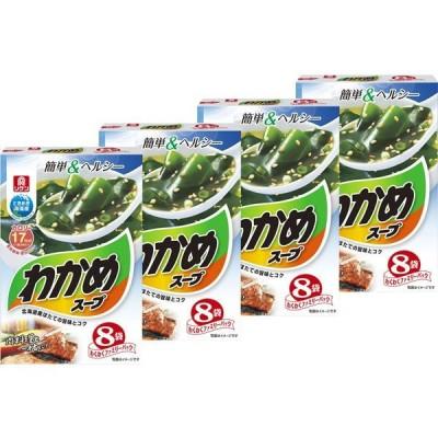 理研ビタミン リケン わかめスープ わくわくファミリーパック 8袋 4個