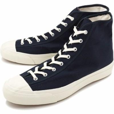 Moonstar ムーンスター スニーカー FINE VULCANIZED GYM CLASSIC HI (54320925 FW17) 日本製 靴