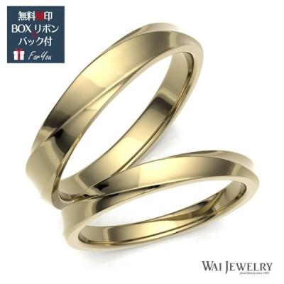 結婚指輪 シンプル ゴールド マリッジリング ペアリング 2本セット 指輪 K18YG 20代 30代 40代