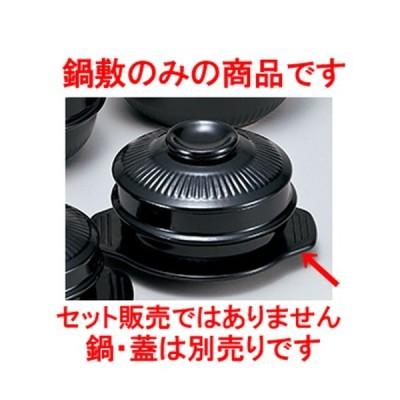 チゲ鍋 韓国食器 / 18cmサンゲタン鍋用メラミン敷 寸法:内径16cm