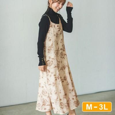Ranan 【M~3L】花柄キャミワンピ ベージュ LL レディース