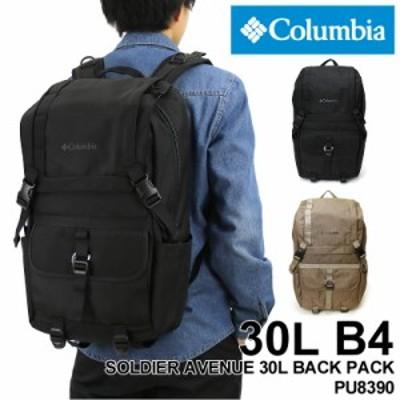 【商品レビュー記入で+5%】Columbia(コロンビア) SOLDIER AVENU 30L BACK PACK(ソルジャーアベニュー30Lバックパック) リュック デイパッ
