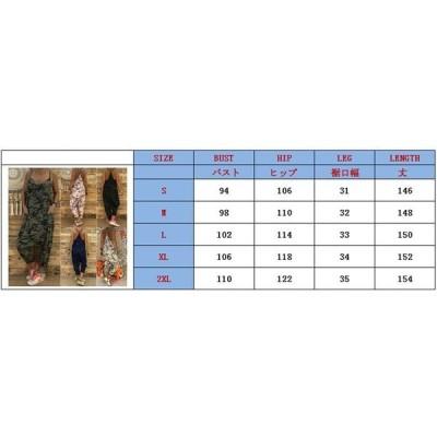 サロペットパンツキャミソールレディースボトムスオールインワンサルエルパンツ迷彩ワイドパンツ欧米風パンツ2019ロングパンツ体型カバー