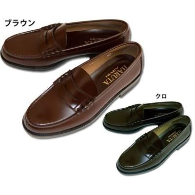(通学用シューズ)男子ローファー(EEE)