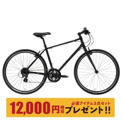 《在庫あり》自転車通勤・通学におすすめ!Khodaa Bloomコーダブルーム 2021年モデル RAIL700Aレイル700A