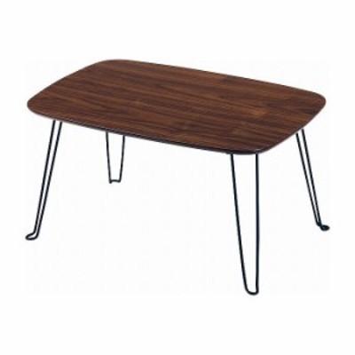 折れ脚ローテーブル W600×D400×H310mm MDF(PVC) スチール おしゃれ ダークブラウン(代引不可)【送料無料】