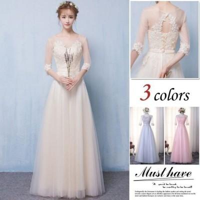 パーティードレスレースドレス二次会花嫁締上げタイプ結婚式dressパーティードレス半袖20代30代大きいサイズロング