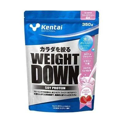 Kentai ウェイトダウン ソイプロテイン 甘さ控えめストロベリー風味 350g