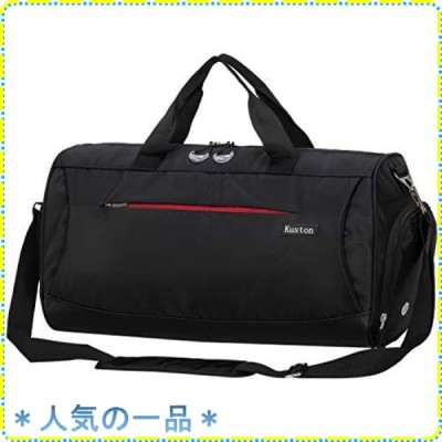 Kuston Sports Gym Bag with Shoes Compartment Travel Duffel Bag for Men and Women [並行輸入品]