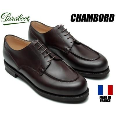 PARABOOT CHAMBORD ACTEM Made in France MARRON-LIS CAFE 706801 パラブーツ シャンボード カフェ メンズ 靴 Uチップモカ レザー シューズ カジュアル ブーツ