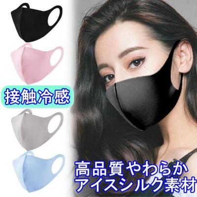 【翌日出荷】高品質洗えるマスク3枚 大人用 個包装 冷たいランニング運動 メンズ レディース 個別包装 洗える 清涼 繰り返し