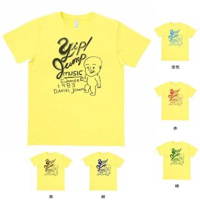 デザイン Tシャツ Yip Jump music イエロー MLサイズ
