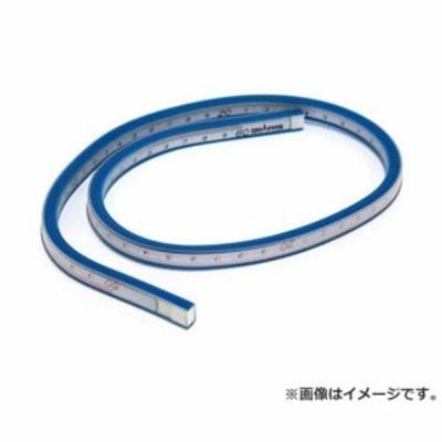 【メール便可】ドラパス 自在曲線 メモリ付 60cm 14-660