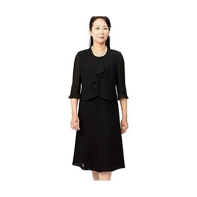ソワール ベニール(東京ソワール)洗える 夏物 ブラックフォーマル 喪服 礼服 ワンピース (1571290)・13号