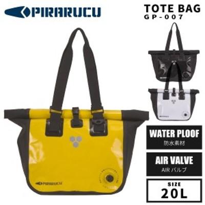 【送料無料】 PIRARUCU ピラルク 防水トートバッグ GP-007 バッグ・鞄