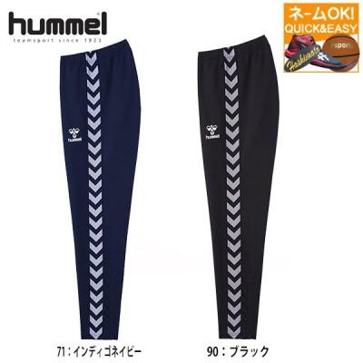 ☆名入れ刺繍OK! ヒュンメル メンズ ジャージパンツ トラックパンツ チームテックパンツ 練習着 チームウェア HAT8098