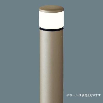 【LGW45504YZ】 パナソニック エクステリア ポールライト LEDエントランスライト40形電球色