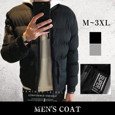中綿コート メンズ 秋冬 中綿ジャケット ショット丈 かっこいい メンズ フードなし ダウンジャケット アウター 防寒 防風 秋冬 新作 暖かい