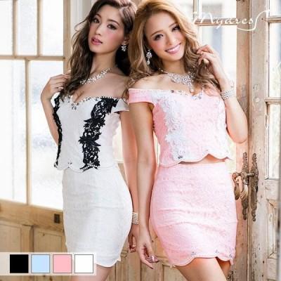 ドレス キャバ  2ピース オフショル タイト ミニ ドレス [mydress] ドレス ワンピース ミニドレス セク