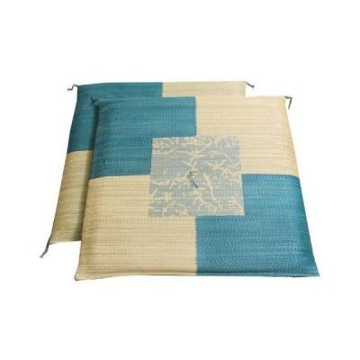 イケヒコ い草 座布団 草美 2枚組 約55×55cm ブルー 2枚組 日本製 #3111160