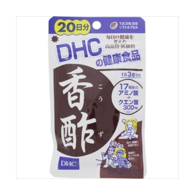 ※DHC 香酢 60粒 29.4g
