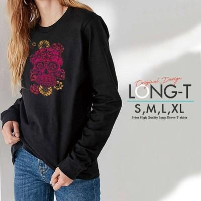 ロンT レディース 長袖 Tシャツ メンズ トップス ペア リンクコーデ シンプルだから合わせやす シュガースカル メキシカンスカル skull 花 flower