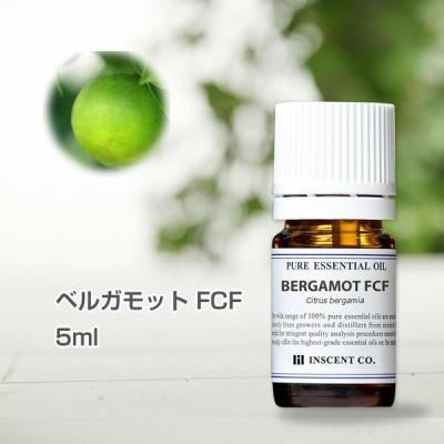 ベルガモットFCF (ベルガプテンフリー) 5ml インセント エッセンシャルオイル アロマオイル 精油