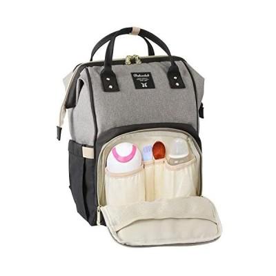 マザーズバッグ リュック 大容量 保温ポケット 盗難防止ポケット付き 多機能 ベビー用品収納 バッグ 通勤 旅行 出産準備 (ブラック+グレー)