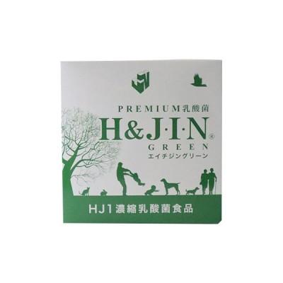 株式会社H&J 乳酸菌エイチジン グリーン 人用 30包入り