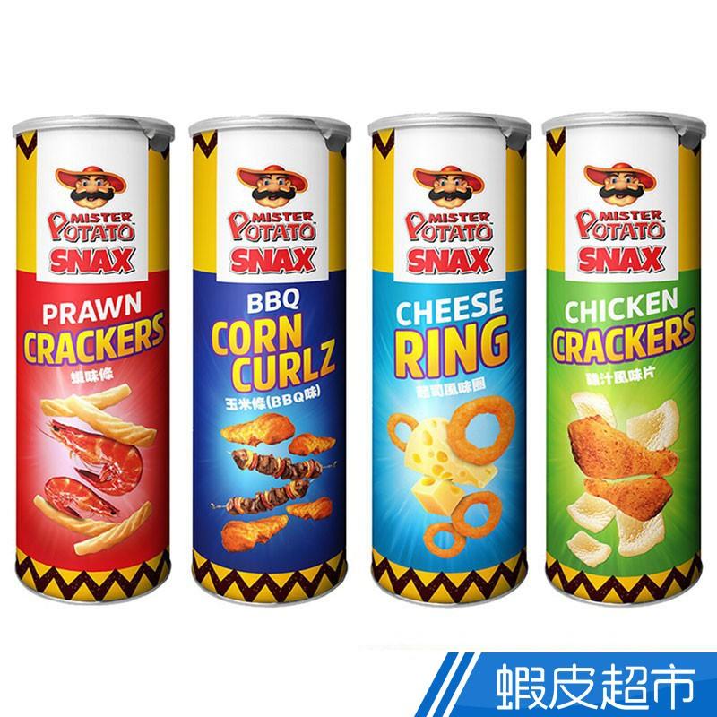 薯片先生 玉米條 馬來西亞 BBQ味/起司風味圈/蝦味條/雞汁風味片 重口味熱愛 現貨 蝦皮直送