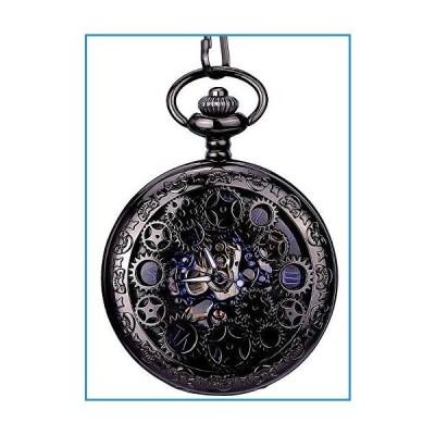 新品スチームパンク ブルー時計針 ローマ文字 スケルトン機械仕掛け懐中時計 チェーン付き 男女兼用 St