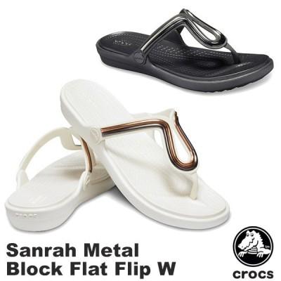 クロックス CROCS サンラ メタル ブロック フラット フリップ ウィメン sanrah metal block flat flip w レディース サンダル 女性用 [BB]