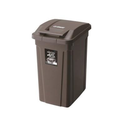 アスベル ゴミ箱 ふた付き 屋外 SPハンドル付ダストボックス45 ブラウン