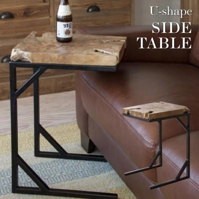 サイドテーブル おしゃれ 天然木 チーク材 無垢 テーブル コの字 ナイトテーブル ヴィンテージ 男前 インダストリアル ブルックリン TTF-904